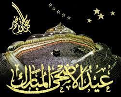 موعد عيد الأضحى المبارك 2018-1439 وموعد وقفة عرفات, تاريخ عيد الاضحى, موعد عيد الاضحى
