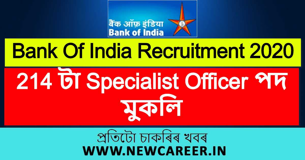 Bank Of India Recruitment 2020 : Apply For 214 Specialist Officer Vacancy
