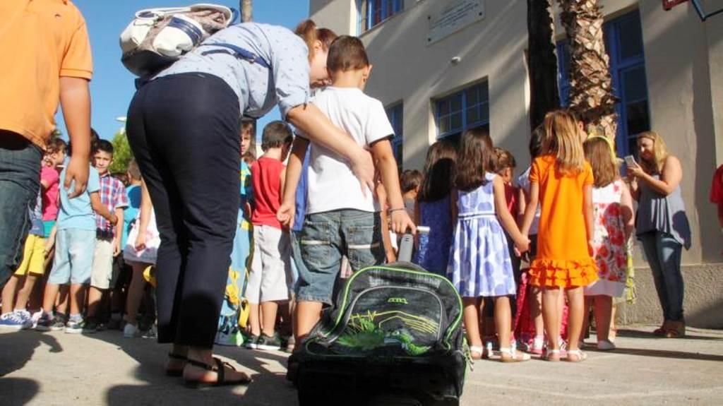Υποχρεωτική η χορήγηση Άδειας Σχολικής Παρακολούθησης