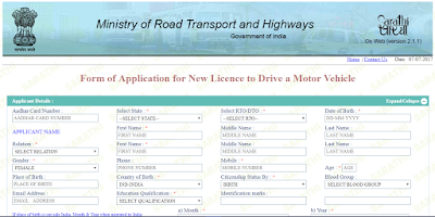 Driving license in Karnataka