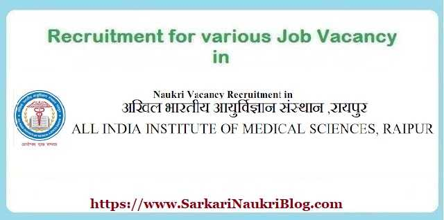 AIIMS Raipur Naukri Vacancy Recruitment