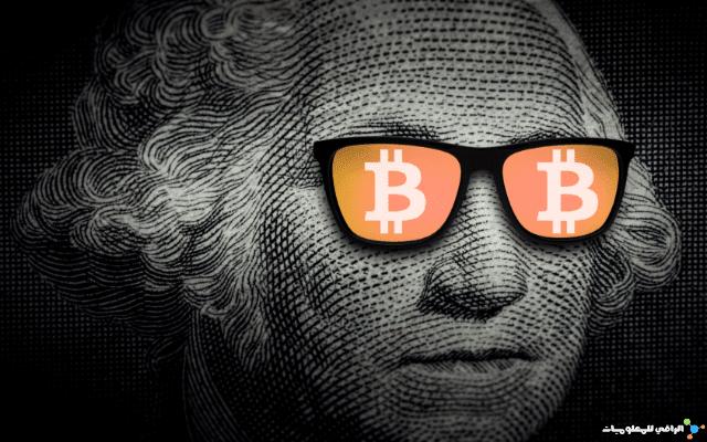 البيتكوين - Bitcoin