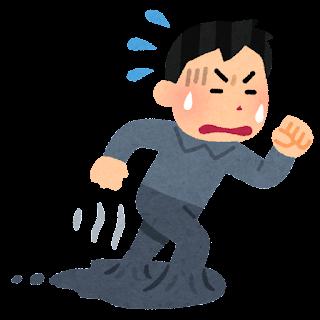 run_man_susumanai%255B1%255D.png