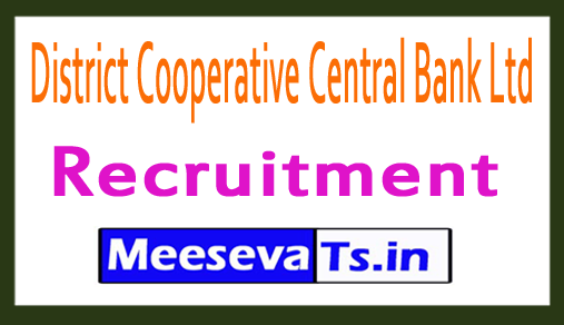 District Cooperative Central Bank Ltd DCCB Recruitment