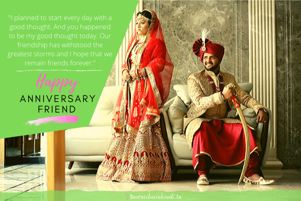 happy anniversary hd images card for friend, happy anniversary friend image, wedding anniversary wishes for friend images