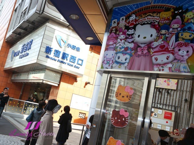 hello kitty sanrio puroland sweets shop in shinjuku