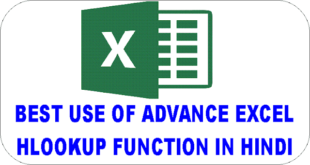 ADVANCE EXCEL HLOOKUP FUNCTION USE IN HINDI