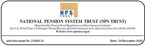 NPS Trust Recruitment 2021 for Officer Posts