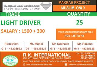 Light Driver for Makkah Project