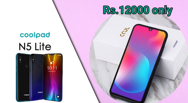 coolpad n5 lite price specifications in pakistan