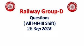 Railways RRB Group D Questions Asked: 25th Sep (Shift I+II+III)