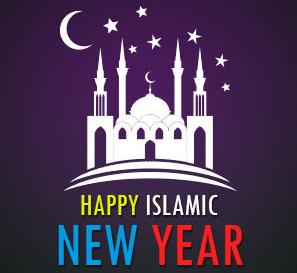 Kumpulan Ucapan Selamat Tahun Baru Islam 1441 Hijriyah 2019 2020