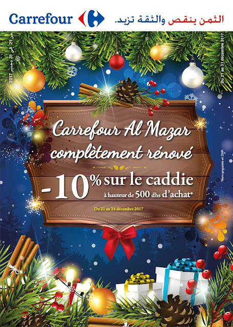 catalogue carrefour almazar decembre 2017