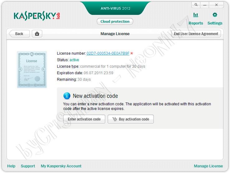 Telecharger Prorat 2011 Gratuit