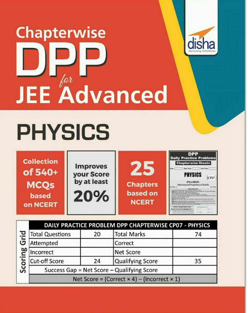 Physics Chapterwise DPP : JEE Advance Exam PDF Book