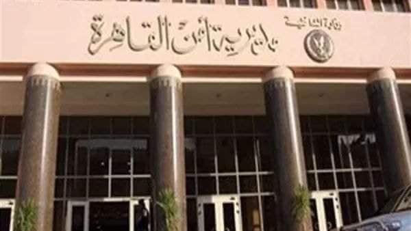 أمن القاهر : ضبط عاطلين سرقو مبلغ 160الف دولار و 560الف جنيه مصري من داخل شركة  أ.م بمدينة نصر
