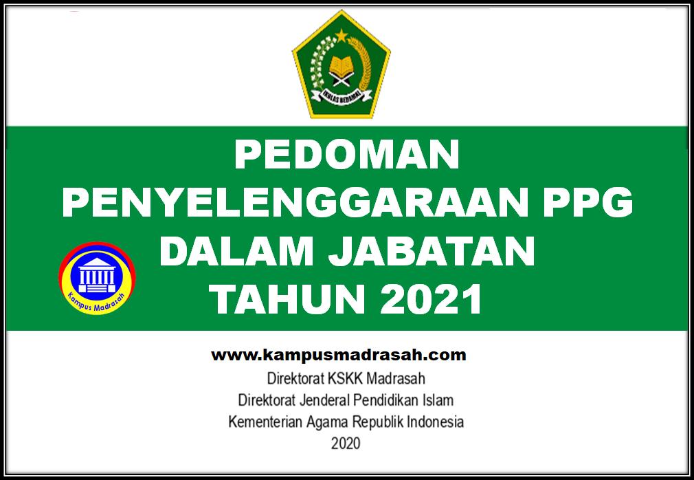 Pedoman PPG Kemenag Tahun 2021