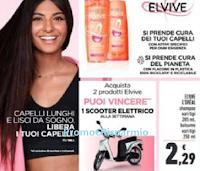 """Concorso """"Puoi vincere uno scooter elettrico con Elvive"""" : 14 premi Askoll NGS3 ( valore oltre 3800 euro)"""