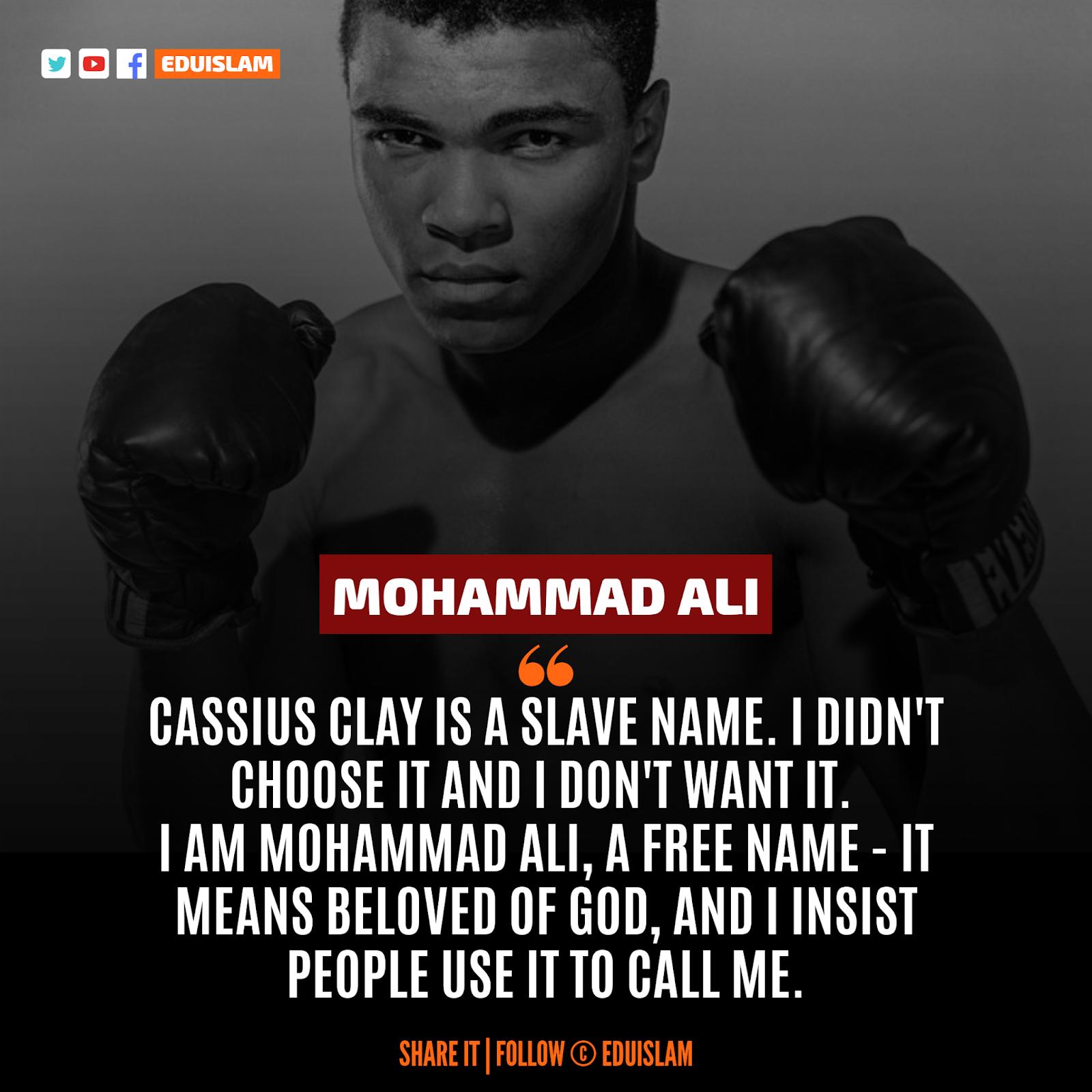 Mohammad Ali Conversion To Islam, Mohammad Ali Story, Why Mohammad Ali Converted To Islam, EduIslam