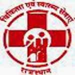 Chief Medical & Health Officer Bundi ward Boy vacancies