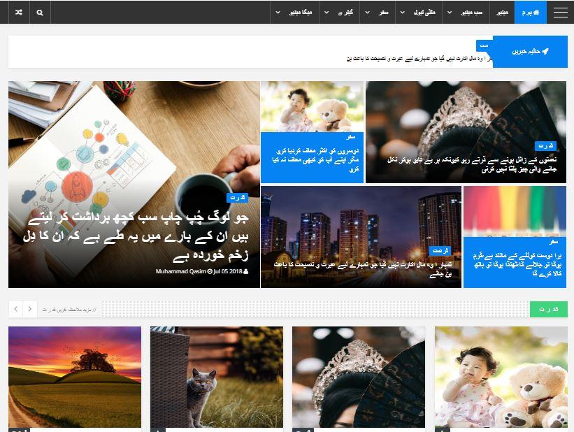 AeroMag-RTL-premium-version-responsive-blogger-template-free-download