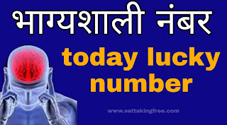 Today lucky number