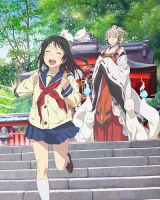 InaKon: Inari, Konkon, Koi Iroha อินาริสื่อรักมนตรา