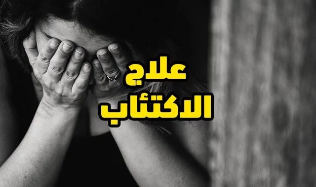 تعرف على علاج الاكتئاب بالروائح
