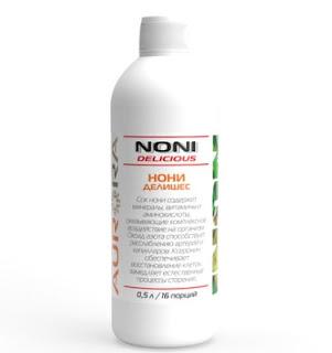 Noni Delicious (Нони Делишес).jpg