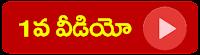1st Saraliswaram