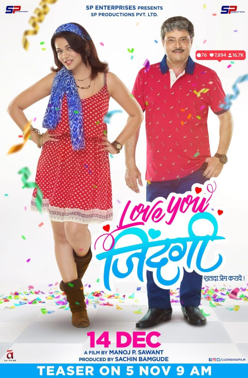 Love You Zindagi 2019 Marathi 720p HDRip 900MB