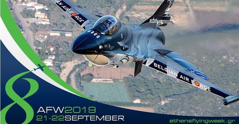 Eρχεται η Athens Flying Week, η μεγαλύτερη αεροπορική γιορτή της Ελλάδας