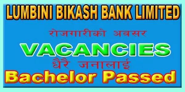 Vacancy in Bank 2020