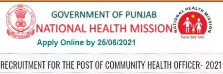 Punjab NHM Community Health Officer Recruitment 2021