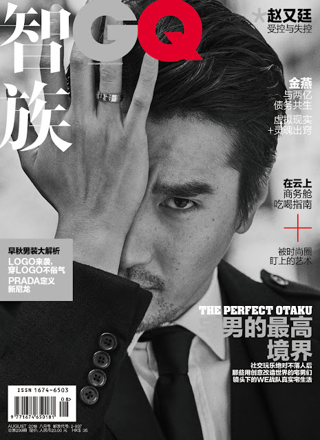 Mark Chao GQ