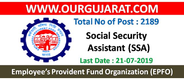 Employee's Provident Fund Organization (EPFO)