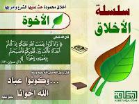 بطاقات تربوية دينية السنوات التعليمية 5_2.jpg