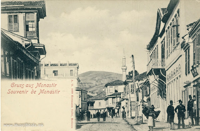 Hermann Seibt - Монастир 1898 година - Широк Сокак