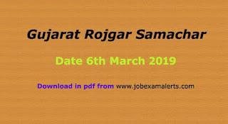Gujarat Rojgar Samachar : Date 6th March 2019