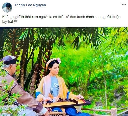 Nghệ sĩ Thành Lộc góp ý với đàn em.