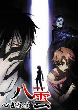 جميع حلقات انمي Shinrei Tantei Yakumo مترجم على عدة سرفرات للتحميل والمشاهدة المباشرة أون لاين جودة عالية HD