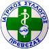 Ιατρικός Σύλλογος Πρέβεζας:Παροχή βοήθειας προς τον δοκιμαζόμενο λαό του Λιβάνου.
