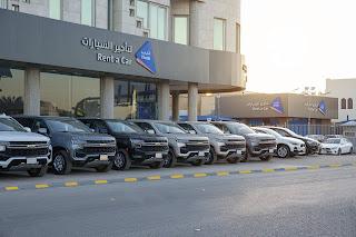 ذيب لتأجير السيارات تعزز أسطولها اليومي والشهري بأكثر من 1700 سيارة جديدة موديل 2021
