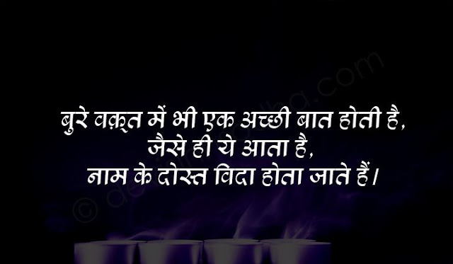 heart touching lines for whatsapp