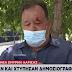 Ανακοίνωση της ΕΣΗΕΘΣΤΕ-Ε για την επίθεση  σε βάρος του μέλους της Παναγιώτη Γαρουφαλιά