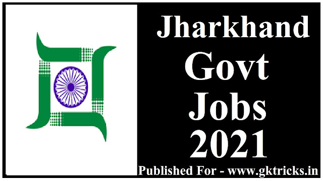 Jharkhand Govt Jobs