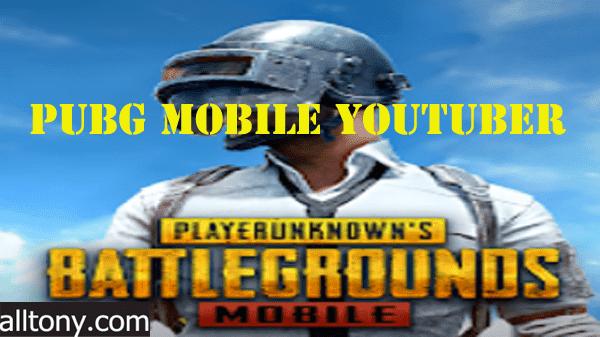 أعلى 5 قنوات في PUBG Mobile YouTube في مارس 2021