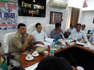 darbhanga-commissioner-dm-madhubani-sp-madhubani-flood-meeting