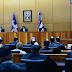 Ministerio Público solicitará condenas contra imputados Odebrecht esta tarde