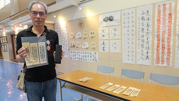 鹿秀社區大學秋季班成果展 復刻符印獨特藝術美學